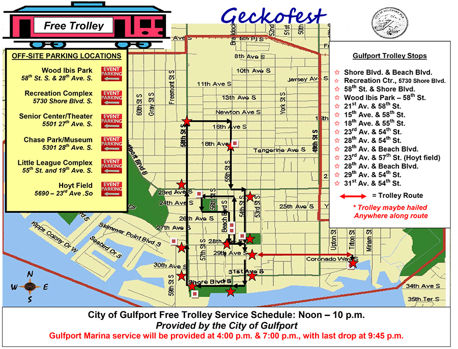 trolley_geckofest_with_marina_2014